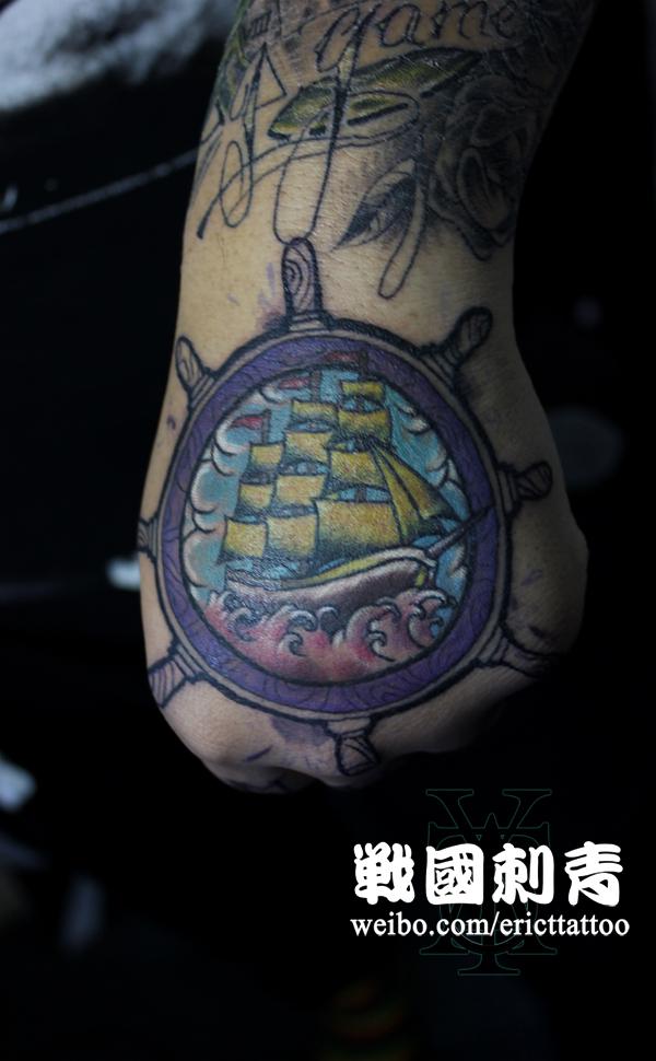 轮船舵纹身分享展示